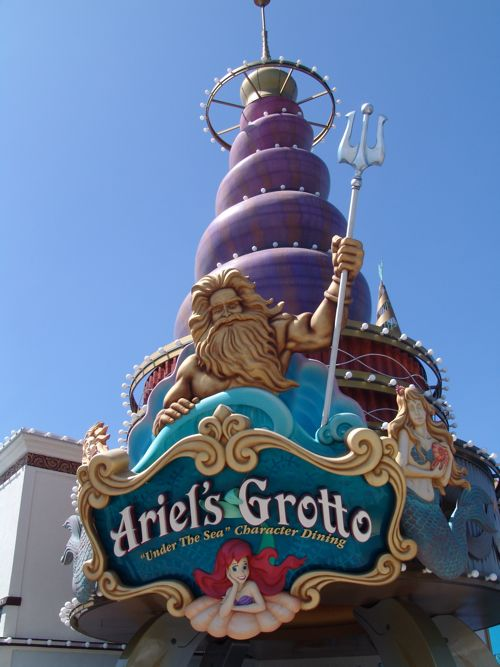 Ariels-Grotto2