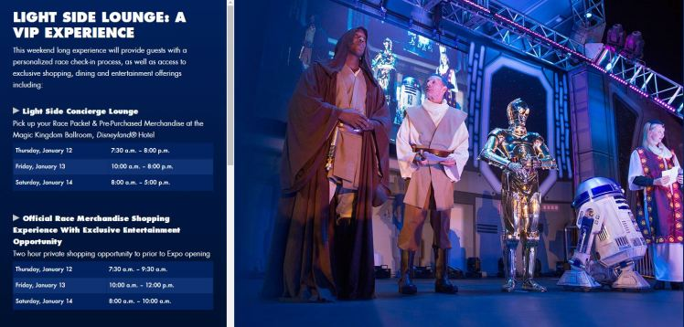 2017-star-wars-half-marathon-guide-vip-information